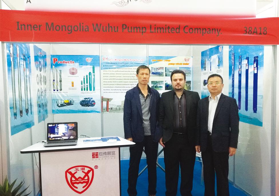 2017年伊朗德黑兰国际工业展览会