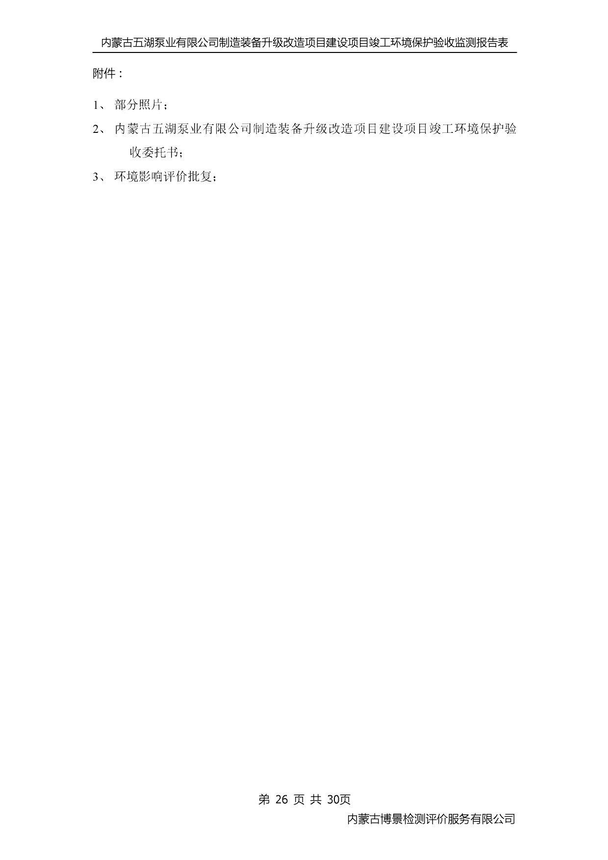 1535186232610432.jpg